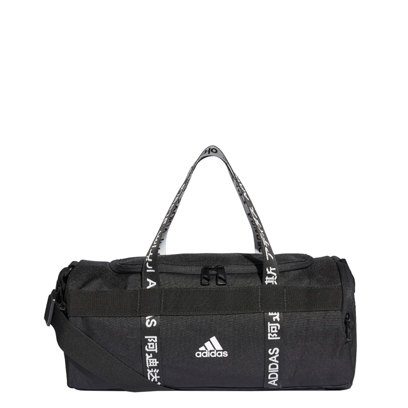 Adidas Training 4ATHLTS Duffel XS black/black/white Weekendtas <br/>€ 29.00 <br/> <a href='https://tc.tradetracker.net/?c=15082&m=779702&a=107398&u=http%3A%2F%2Fwww.travelbags.nl%3A80%2Fadidas-training-4athlts-duffel-xs-black-black-white.html' target='_blank'>Bestellen</a>
